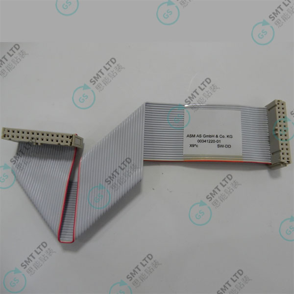 00341220-01 Cable HS50