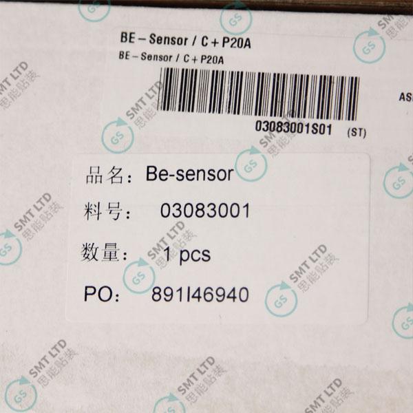 03083001 BE-Sensor C+P20A