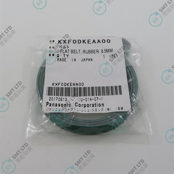 KXF0DKEAA00 8.5MM