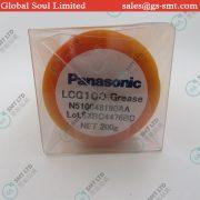 N510048190AA 200G