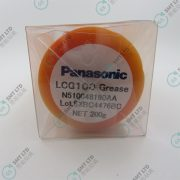 N510048190AA GREASE 200G